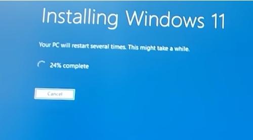 w11_instal3